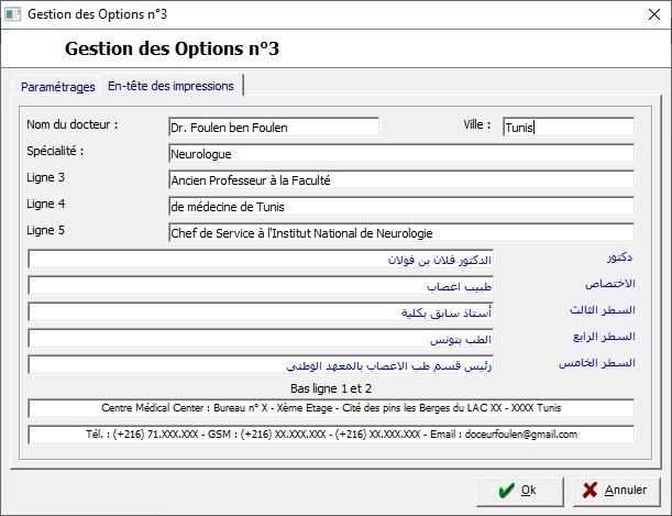 logiciel medical medical plus paramétrage des entete et pied de page des impressions paramétre
